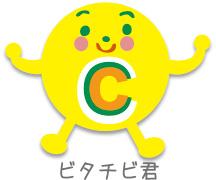 chibivita